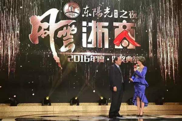 郭明明校友当选2016年度风云浙商