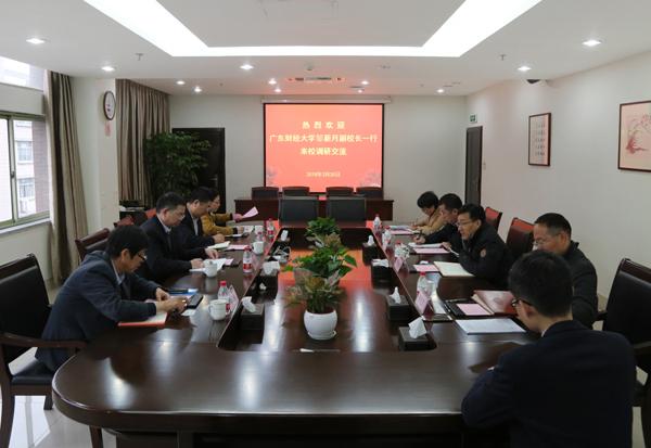 广东财经大学副校长邹新月到浙江财经大学交流
